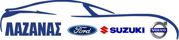Λαζανάς – Ford – Suzuki – Volvo